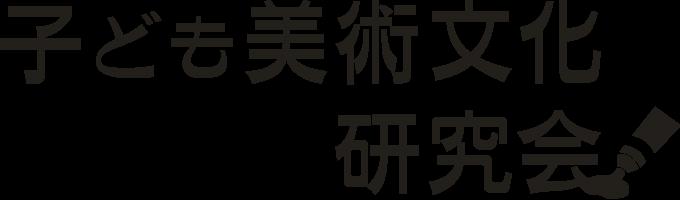 緒方エッグファーム