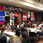 子ども美術文化研究会 第1回全体研修